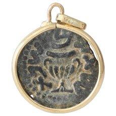 Bronze Prutah Coin Pendant | 14K Yellow Gold | Judea Vintage Ancient