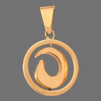 Letter G Gold Pendant   14K Yellow Rotating   Vintage Jewelry Israel