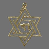 Retro Magen David Pendant   14K Yellow Gold   Star Hai Vintage Israel