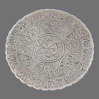 Kabbalah Silver Amulet Pendant   Vintage Judaica Israel   Round Kamaya