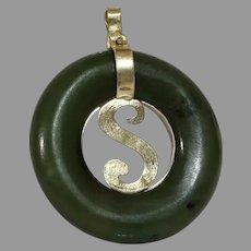 Retro Letter S Jade Pendant | 14K Yellow Gold | Vintage Round Green