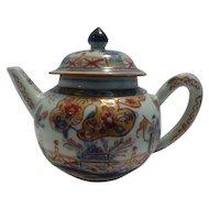 Imari Spherical Teapot