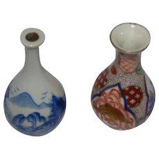Miniature Oriental Vases