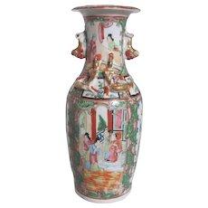 Qing Dynasty Rose Medallion Vase