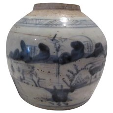 Qing Dynasty Kamcheng Jar