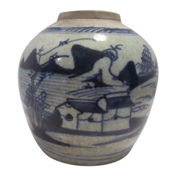 Antique 19th Century Chinese Export