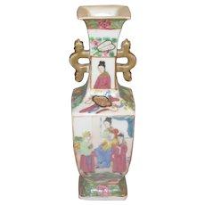 Famile Rose Vase, Chinese Export