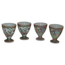 Rose Medallion Egg Cups (4)