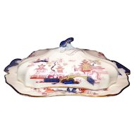 """Tonquin"" Footed Covered Tureen by B&L"