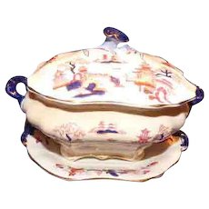 """""""Tonquin""""  Covered Sauce Tureen with Underplate by B&L"""