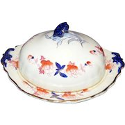 """""""Tonquin"""" Covered Vegetable Dish"""