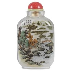 Signed Chinese Reverse Painted Snuff Bottle