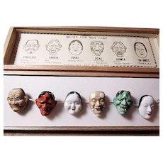 Toshikane 6 Porcelain Button Set of Noh Theater Masks With Original Box