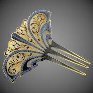 Beautiful Vintage Art Deco Hair Comb