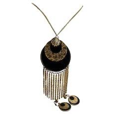 Large Black & Gold Fringe Pendant Necklace