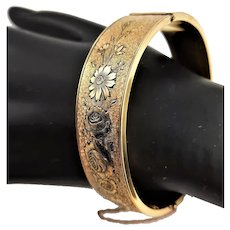 Marked 12KGF A&Z Flower Embossed Bangle Bracelet