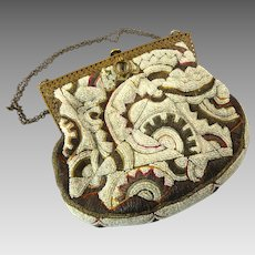 Extraordinary French Art Deco Beaded and Metallic Embroidery Purse