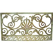 Anitque Cast Iron Fireplace Grate Fireplace Grill Victorian Architectural Decor