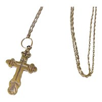 14k Gold Russian Orthodox Cross and Chain