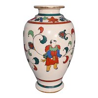 Hand Painted Japanese Pottery Vase Shimazu Family Crest Kutani Style Raised Enamel