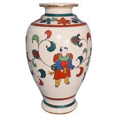Hand Painted Japanese Pottery Vase Shimazu Family Crest Kutani Style Raised Enamel