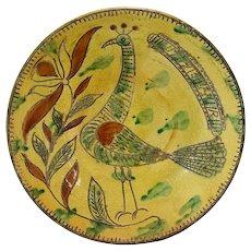 Vtg Repro Redware Sgraffito Slip Plate with Bird 1793 Heinrich Roth Metropolitan Museum Art