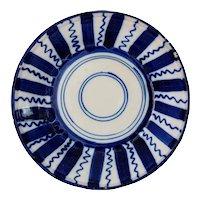 Antique Cobalt Blue White Bowl Faience Tin Glaze Earthenware Pottery