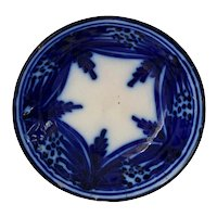 Early Blue White Tin Glaze Earthenware Bowl Impressive Pattern Repaired
