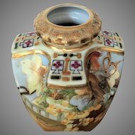 Meiji Nippon Vase 1876-1910 Raised Gold 22k Exceptional-TRULY GORGEOUS