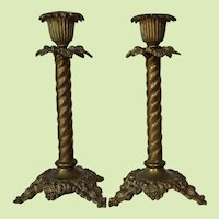 France Pair 19th c. -- Cast Brass BEAUTIFUL Candlesticks Rope Palm Pattern