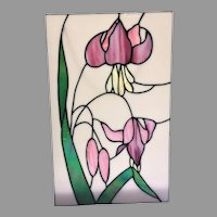 """45+ yrs old Stained Glass Panel 16"""" x 10"""" c.1970's Leaded Glass Window PERFECT SIZE"""