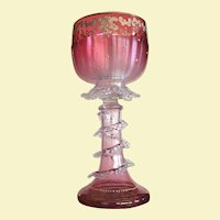 "10 1/2"" Moser Threaded  Superior 1880-1910 Bohemian RARE Goblet Chalice - Passing Cup - Vase"