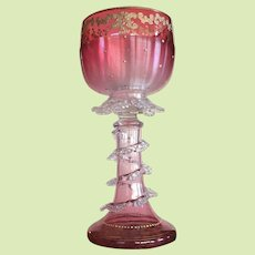 """10 1/2"""" Moser Threaded  Superior 1880-1910 Bohemian RARE Goblet Chalice - Passing Cup - Vase"""