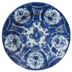 SIGNED 18th C. Delft Plate Bowl Lampetkan -  L P Kan -  LPK Netherlands