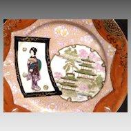 c1890s Japanese Plate with Geisha & Raised Gilt