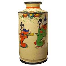 Amusing Vintage Satsuma Vase with Geishas