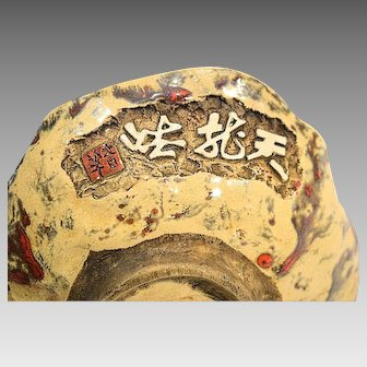 Unusual Japanese Free Form Pottery Bowl with Calligraphy