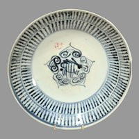 Chinese Blue & White Calligraphy Pattern Dish