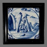 Antique Delft Tile Hercules & The Pillars