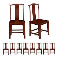 """Set of 10 Vintage Chinese Molded Hardwood Dining """"Scholar"""" Chairs, 20th Century"""