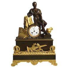 """Horatius & the Fall of Rome"" French Empire Antique Bronze Mantel Clock circa 1820"