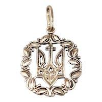 Antique Decorative Filigree Pendant