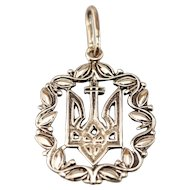 Antique Decorative Filigree Pendant