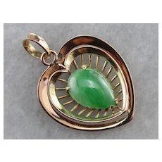 Vintage Jadeite Cabochon Heart Pendant