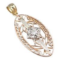 Vintage Diamond Filigree Pendant