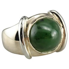Vintage Jade Cabochon Ring
