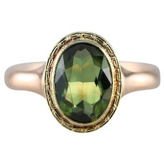 Upcycled Green Tourmaline Solitaire Ring