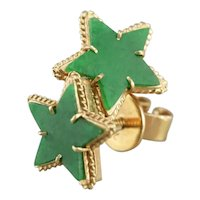 Jade Cabochon Star Stud Earrings