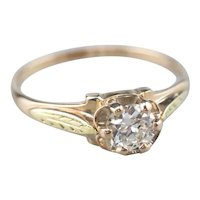 Transition Cut Diamond Engagement Ring