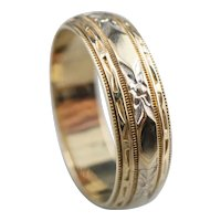 Two Tone Mid Century Floral Pattern Band